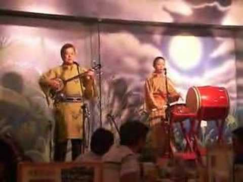 Traditional Okinawan Music Youtube