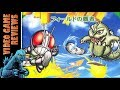 Battle Soccer: Field no Hasha (Super Famicom)  - MIB Video Game Reviews Ep 14
