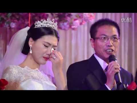 一位父亲在婚礼上的发言,台上台下的姑娘们哭成一片