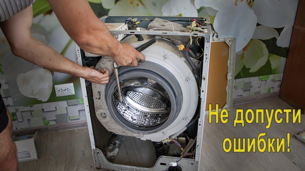 Замена подшипника в стиральной машине, восстановление вала