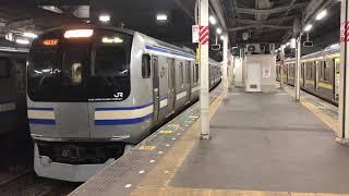 E217系クラY-23編成+クラY-112編成千葉発車