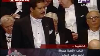 بالفيديو.. أنيسة حسونة: «زويل» أحد مؤسسي مستشفى مجدي يعقوب