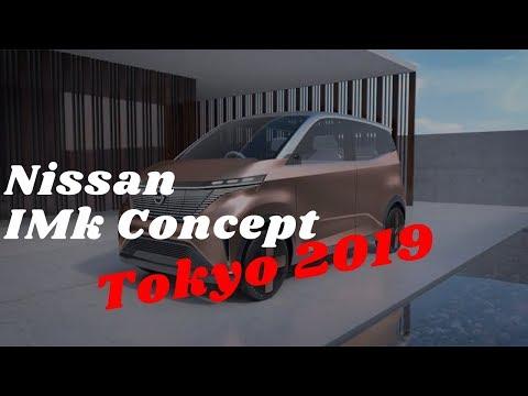 Nissan IMk Concepts - Tokyo Motor Show