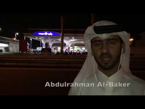 Managing Capacity - ًWoqod Petrol Station at The Pearl Qatar  جامعة قطر 2015