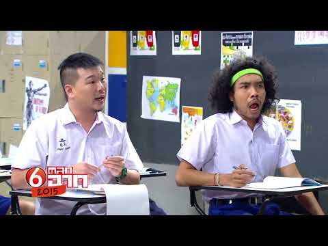 How to  teach English language in Asia