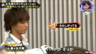 2013-4-24日放送 第52回.