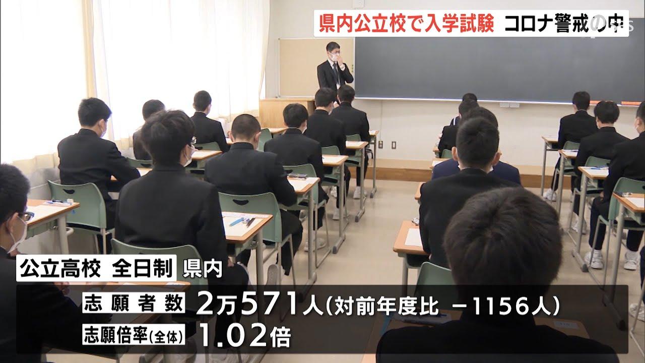 県 高校 静岡 倍率 公立