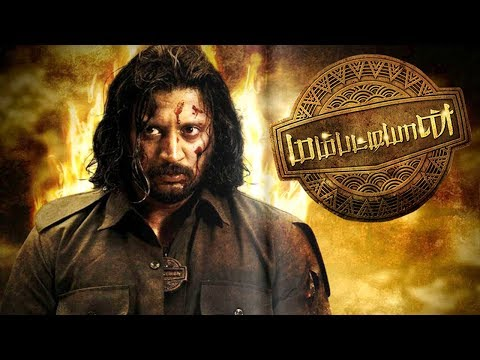 Mambattiyan | Mambattiyan Full Action Scenes | Prashanth | Tamil Movie Best Chase & Action Scenes