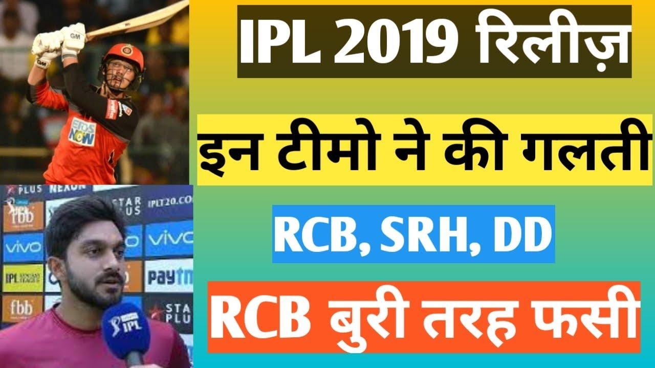 RCB failures down to bad decisions - Kohli