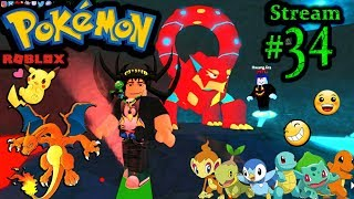 Pokemon in Roblox Ch.#33, 🐉Power⚡Lvling💯✅& Touring🌍PC💻Max Graphics #34th Stream