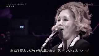 イナザワサウンドサーカス Vol.9.