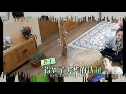 白百合为人怎样看谢娜赵丽颖反应就知 她大学老师受访都沉默了