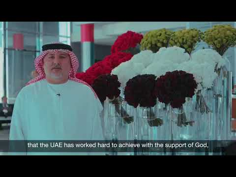 Fareed Al Janahi - CEO of Emirates Towers Business Park Interview