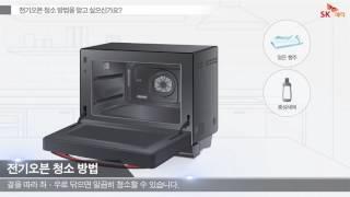 [Magic] SK매직…
