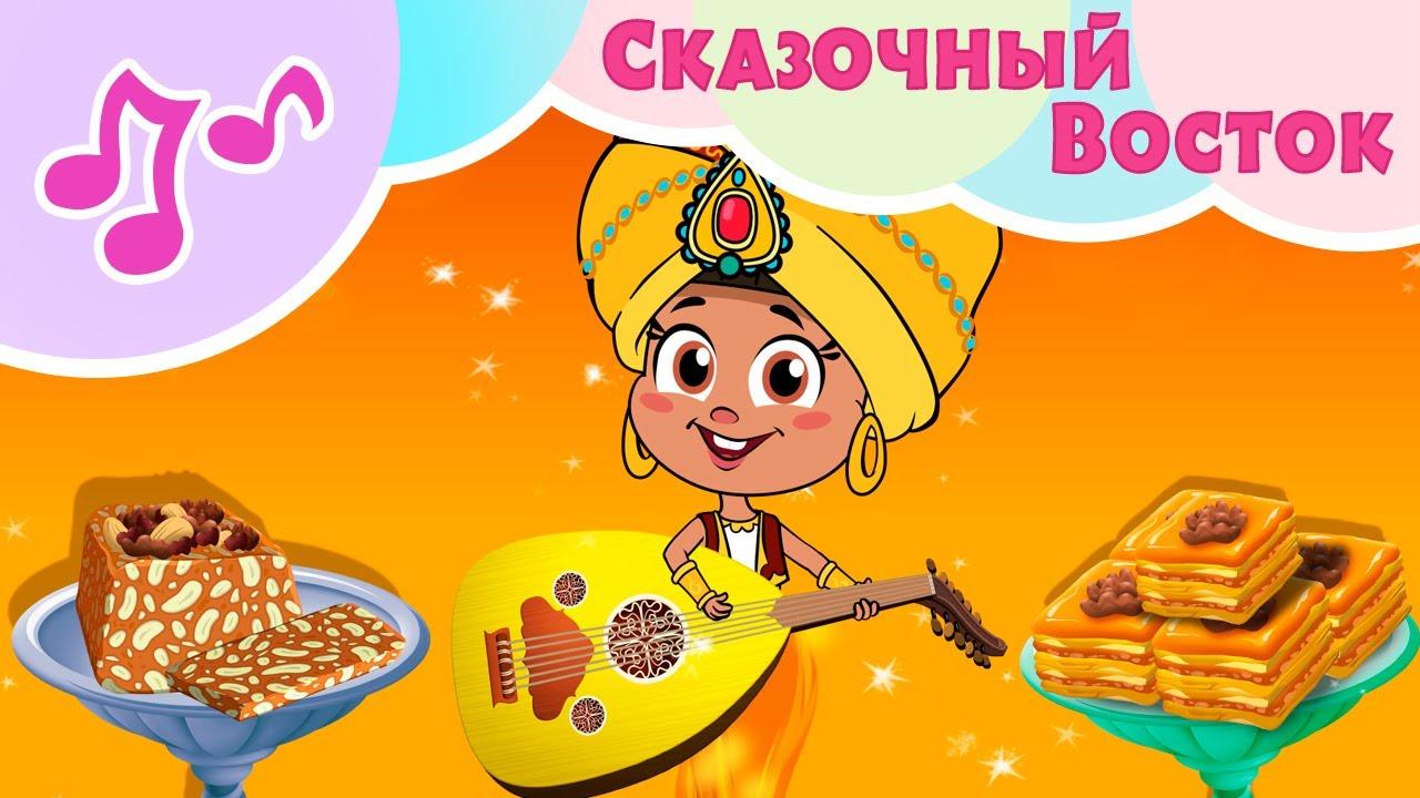 🧞♀️📿СКАЗОЧНЫЙ ВОСТОК 🧞♀️📿 Караоке для детей 🎤 TaDaBoom песенки 🎵 Маша и Медведь