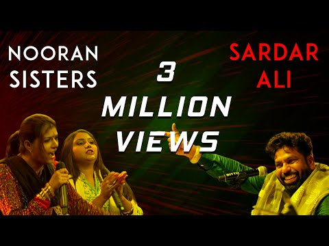Nooran Sister || Sardar Ali || LIVE || PEER BABA GULAB SHAH JI || fidaa channel || PSF FILM