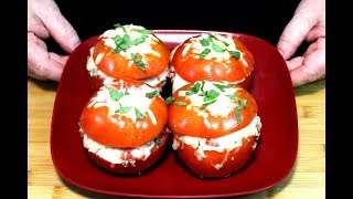 Stuffed Summer Tomatoes! (Swaggerty
