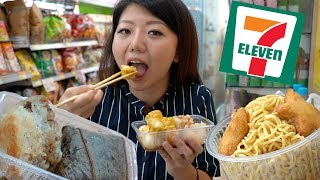 Eating HOT FOODS at HONG KONG 7-ELEVEN! Asia Convenience Store Tour