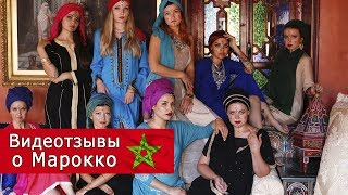 видео Туры в Марокко