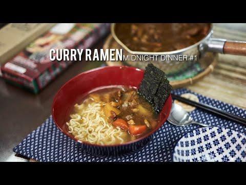 Curry Ramen | Midnight Dinner #1
