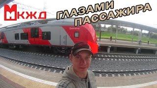 Московское Центральное Кольцо(МЦК, МКЖД) - прокатились в День Открытия(Московское центральное кольцо призвано стать важной частью транспортной составляющей города. Это один..., 2016-09-18T17:43:52.000Z)