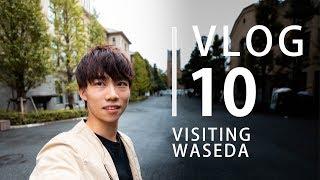 日常 VLOG 10   久々に早稲田大学に来ました。