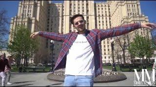 Миша Марвин - Нравится мне (OFFICIAL DANCE VIDEO)