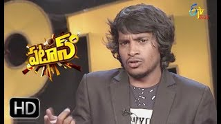 Patas | Yadamma Raju Performance | 13th August  2018 | ETV Plus