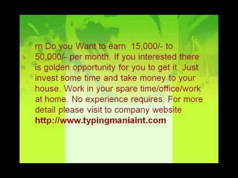 Online typing jobs in nigeria Copy typing jobs for may 2017