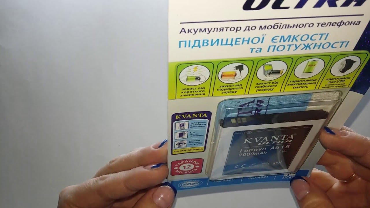Интернет-магазин связной предлагает купить аксессуары для lenovo s820 4gb (красный) по выгодной цене. На этой странице вы найдете проводные гарнитуры, внешние аккумуляторы, роутеры и другие аксессуары для lenovo s820 4gb (красный).