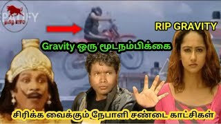 Funny action scenes Today trending Tamil Comedy Troll
