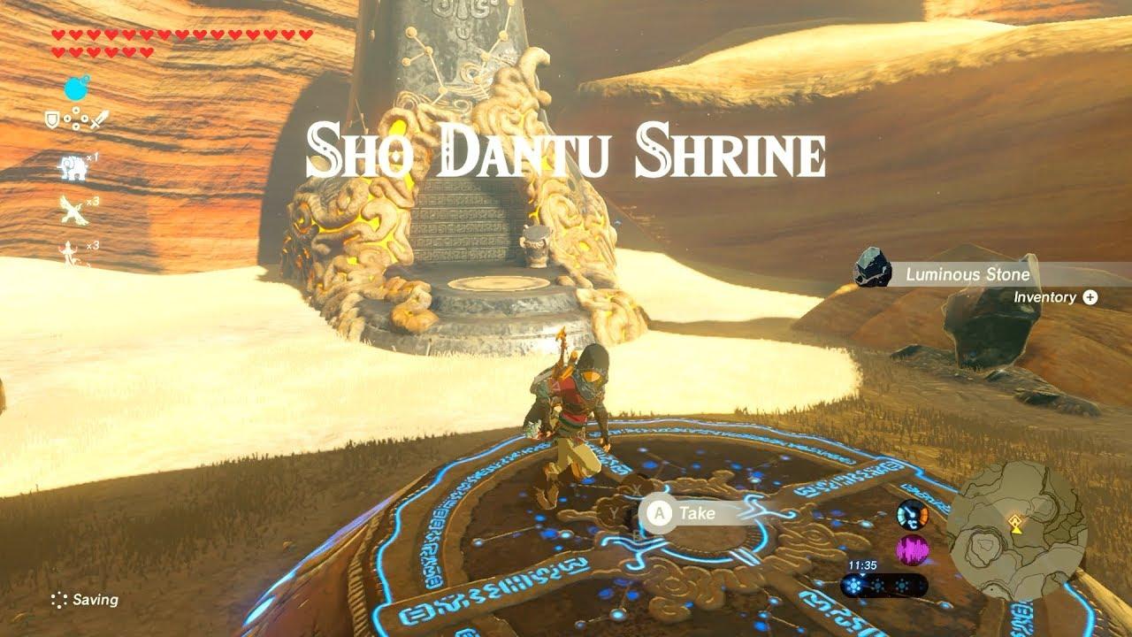 Sho Dantu Shrine