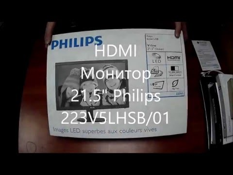 "Монітор 21.5"" Philips 223V5LHSB /00/01"