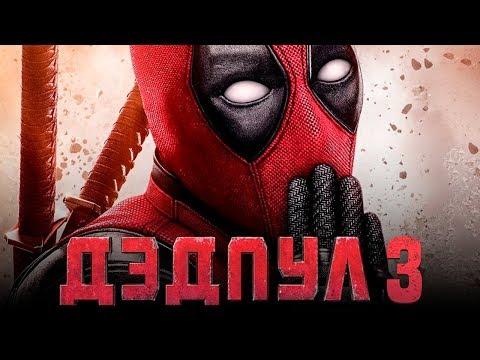 Лучшие фильмы 2018 смотреть онлайн, новинки кино 2018 года