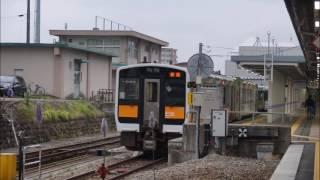 米沢駅 接近放送・到着放送