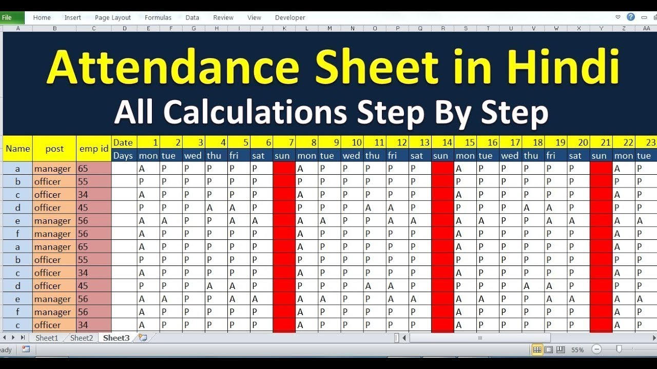 Excel Practice Book How To Make Attendance Sheet With Salary In Ms