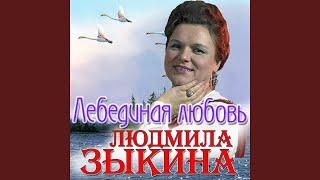 Жена моряка