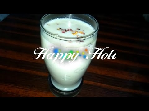 Thandai Recipe For Holi| Holi Special Recipe| Dry Fruits Thandai Recipe| होली के लिये ठंडाई शानदार