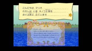 (TAS) Paper Mario: TTYD - Fastest Softlock in 0:59.15 + Update