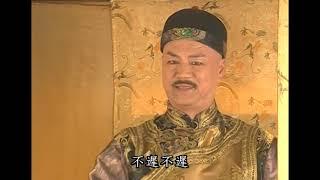 《還珠格格3 MY FAIR PRINCESS III》 第03集(黃奕,古巨基,馬伊琍,周杰,黃曉明)