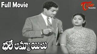 Bhale Ammayilu Full Length Movie | NTR, Mahanati Savitri - TeluguOne