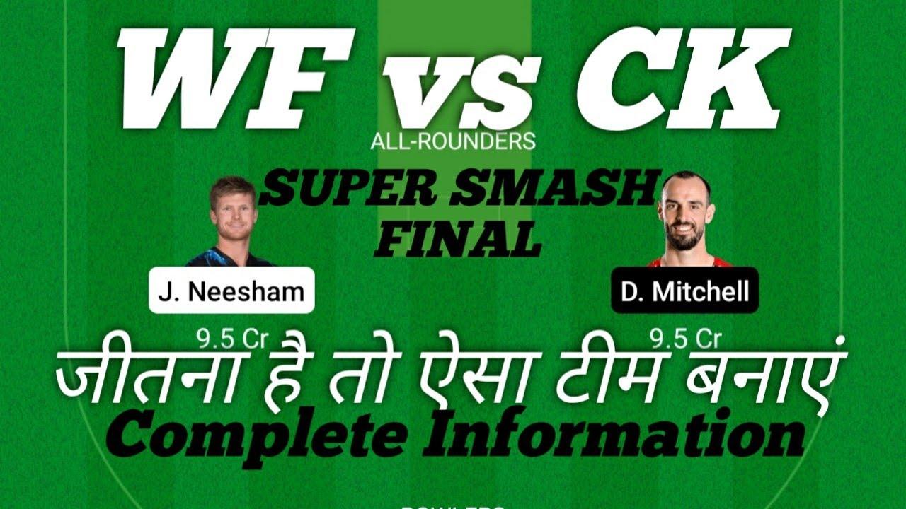 Download WF vs CK Dream11   WF vs CK Dream11 Team  WF vs CK Super Smash Final   WF vs CK dream11 Prediction