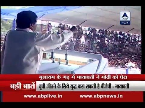 Mission UP: BSP supremo Mayawati's power play at Mulayam's turf