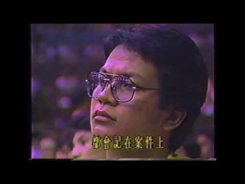 Jimmy Swaggart Crusade Manila, Philippines 1984: The Great White Throne Judgment