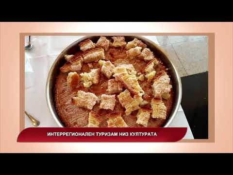 Македонија Денес - Интернационален туризам низ култури
