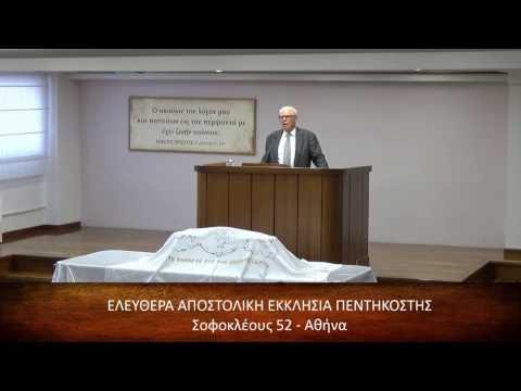 Ο Αβεσσαλώμ επαναστατεί κατά του Δαβίδ Ι Νίκος Νικολακόπουλος