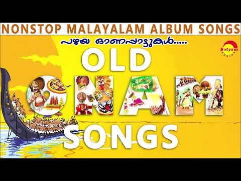 s chithra hits vol - 3 malayalam songs top 10 k s chithra evergreen hits old malayalam hits satyam jukebox malayalam film songs evergreen satyam audios raveendran hits gireesh puthancherry hits johnson hits sad songs sad songs from latest malayalam films latest sad songs lonlyness oppam ennu ninte moideen vimaanam spirit queen action hero biju sunday holiday parudeesa wound ezham sooryan out of range aalorukkam kukkiliar gemini superhit songs evergreen film songs satyam audios satyam jukebox sa 1. amrutham…….  0:01 album : ponnonam  singers : sarreth, delima  music : raveendran  lyrics: devadas  2. pulari penkody…….  6:12 album : ponnonam  singers : sharrath, sunandha  music : raveendran  lyrics: devadas  3. karuthapenne…….  10:21 album : o