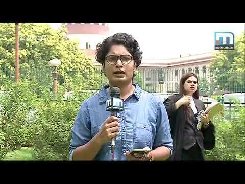 Supreme Court strikes down Triple Talaq | Mathrubhumi News