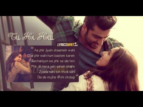 Tu Hi Hai Instrumental/Karaoke With Lyrics | Half Girlfriend | Arjun ,Shraddha | Rahul Mishra