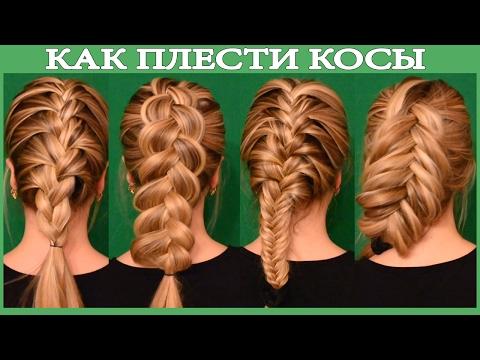 прически самой себе/hairstyles itself